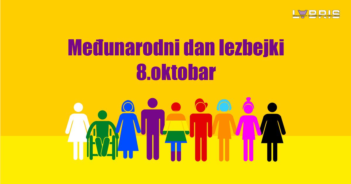 labris beograd lezbejke lezbejski dan